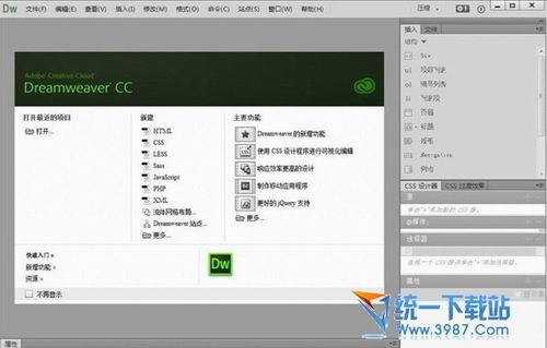 Adobe Dreamweaver CC 简体中文正式版
