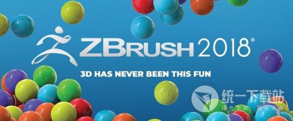 ZBrush 2018 for Mac