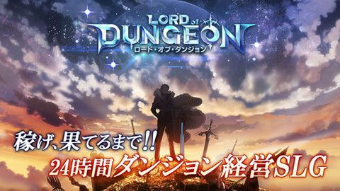 Lord of Dungeon安卓版