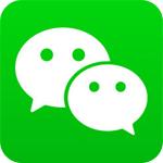 微信6.6.6版本